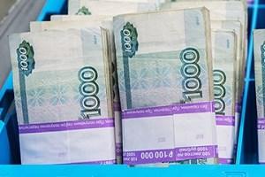 1000 rubel 300x200