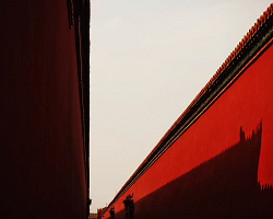 Red wall in Forbidden City Beijing, China