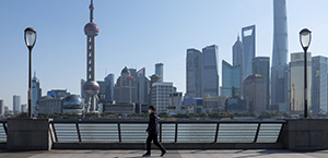 China shanghai 300 by 145