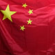 China Lowers Economic Growth Forecasts