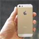 Morningstar verhoogt waardering Apple
