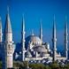 Türkische Assets sind vor allem in aktiv verwalteten Fonds vertreten