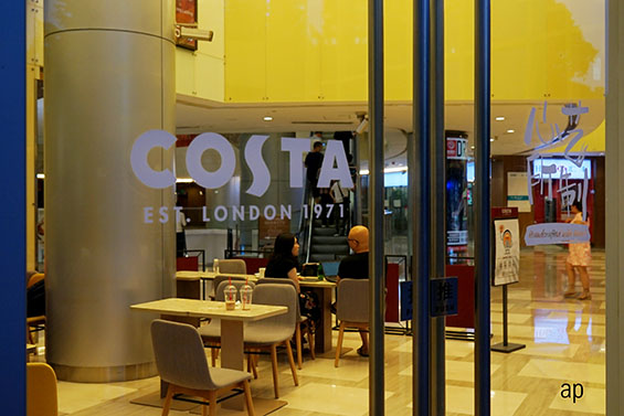 Costa Coffee owner Whitbread