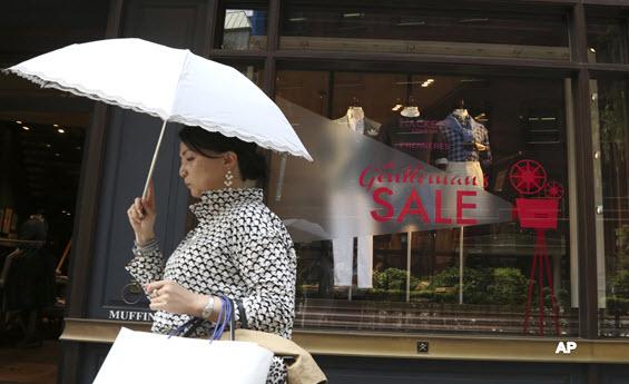 Japanese shops, economy, Japanese funds