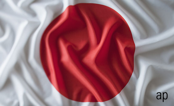Investors Should Not Overlook Japan