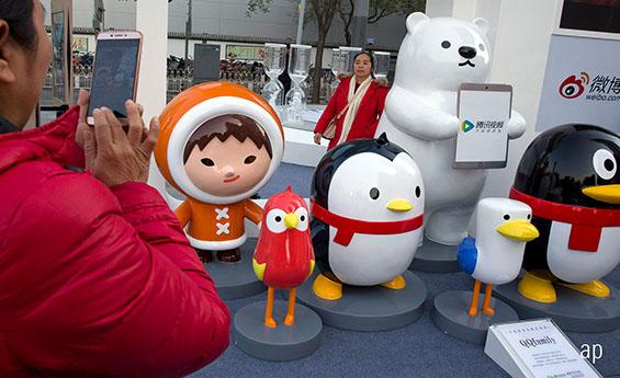 Tencent mascots