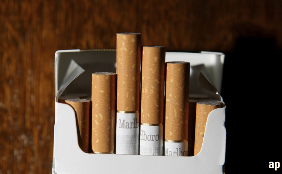 tobacco smoking cigarette undervalued UK stock equities valuation heated tobacco vaping