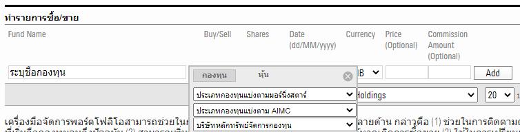2020 06 29 1827 port input 2