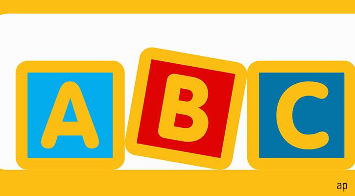 cartoon ABC blocks