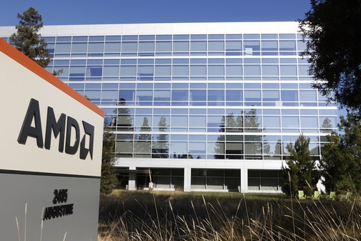 AMD headquarters santa clara 520