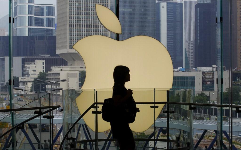 Apple Shop Sign HK