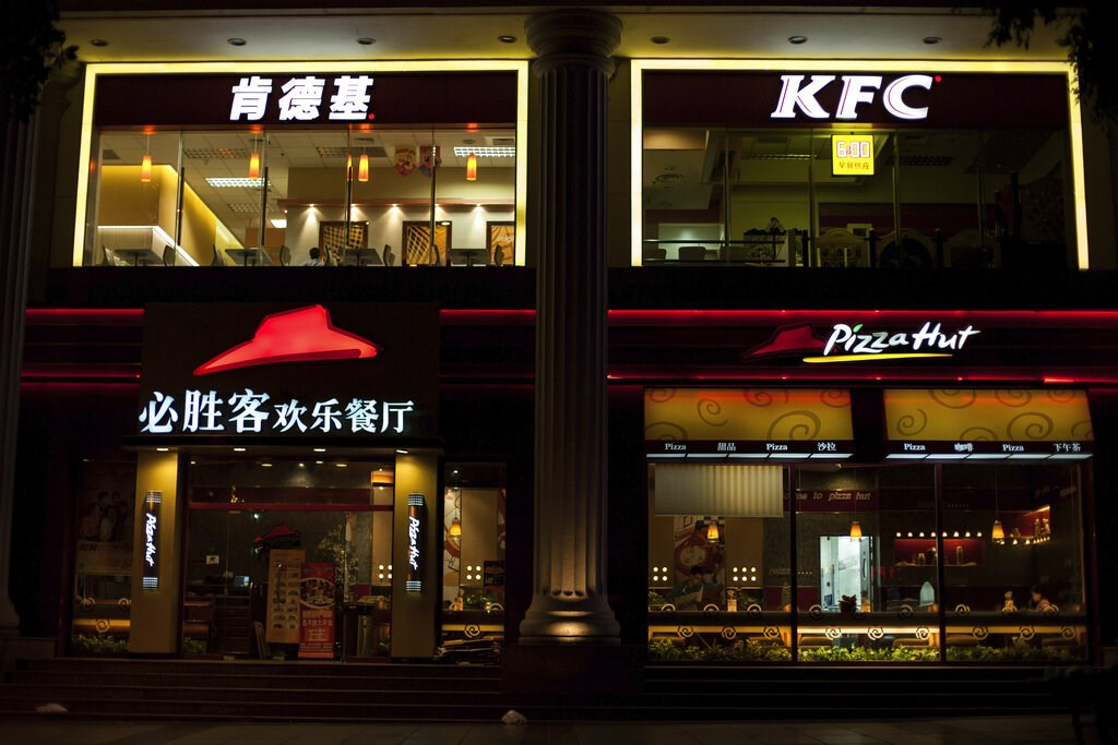 Yum China's KFC and Pizza Hut outlets