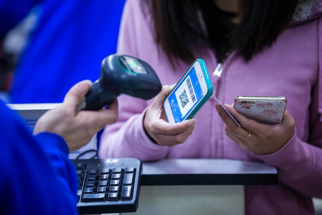 Alibaba mobile payment
