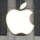 L'iPhone n'est plus le moteur d'Apple