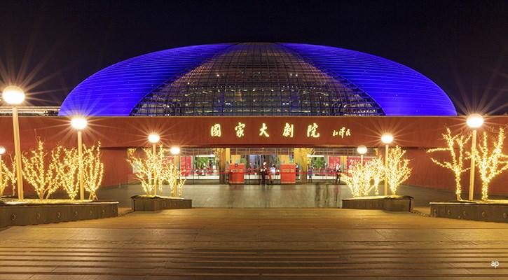 Beijing opera house, China