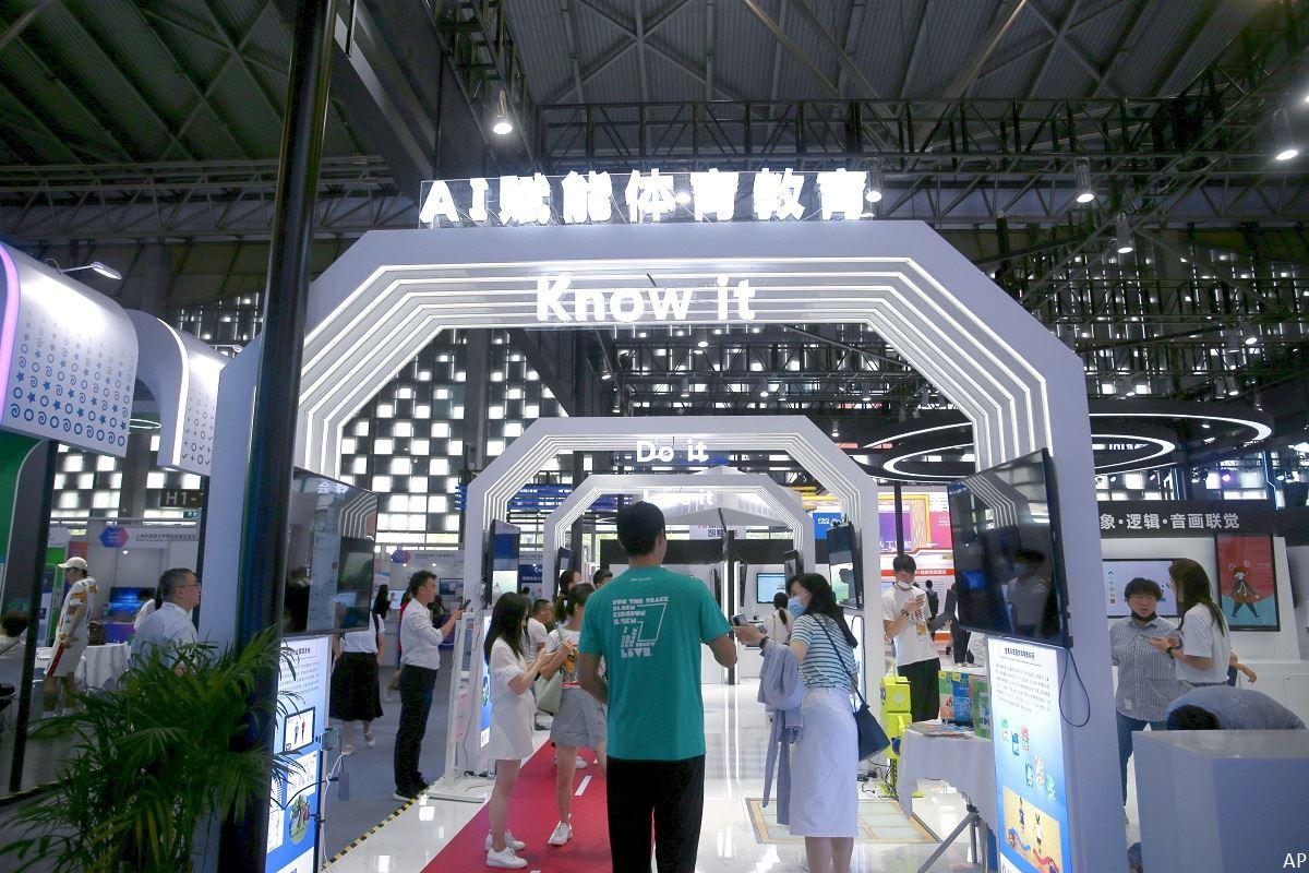 China Tech Conference