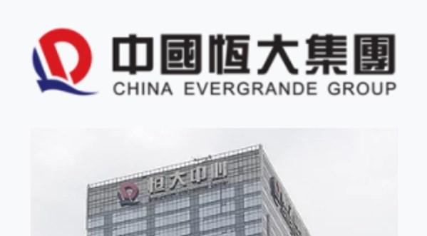 Evergrande Group