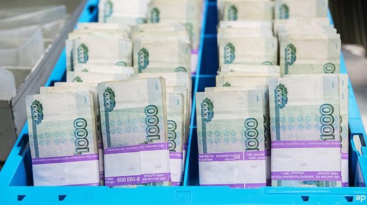 Ryska problem påverkar Östeuropafonderna