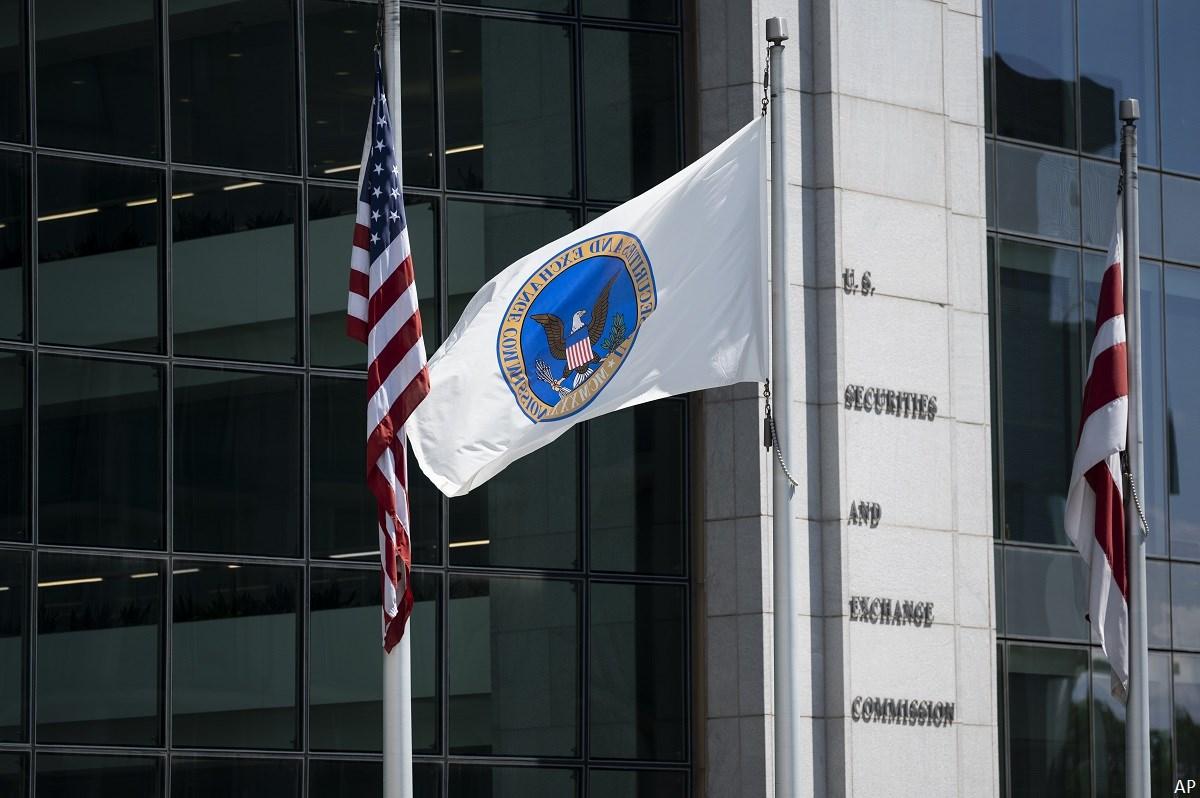U.S. S.E.C. building