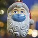 Santa Claus 2020 thumbnail
