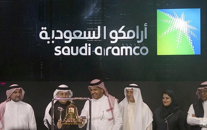 Saudi Aramco float