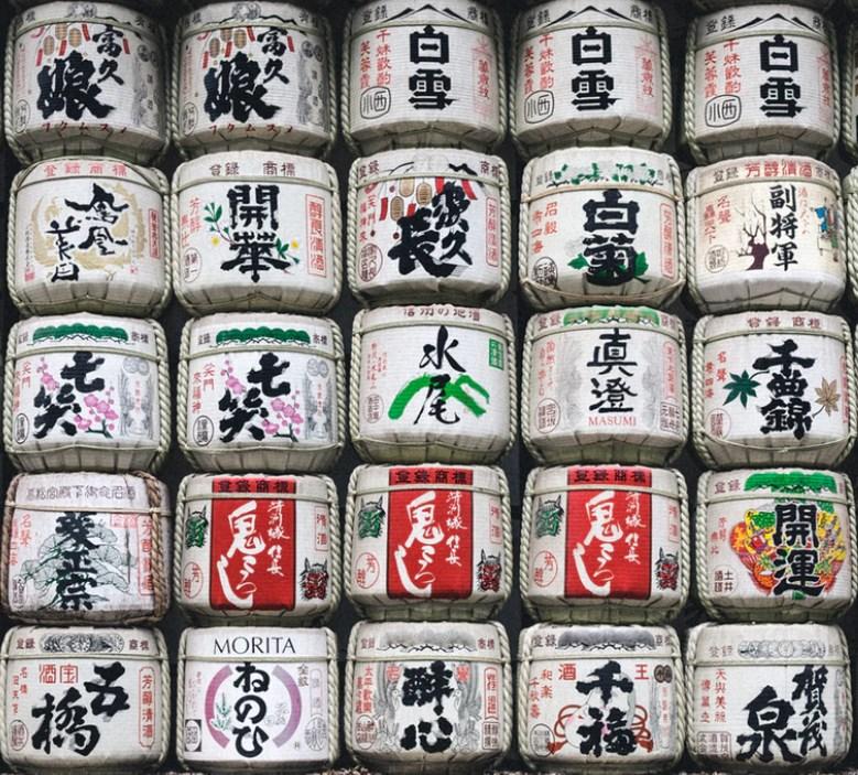Giappone, il mercato non teme l'aumento dell'Iva