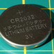 Le lithium, matière première critique