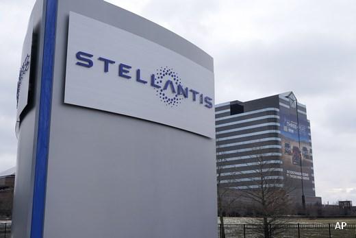 stellantis site