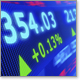 Financial and Property Stocks Gain on Rate Cut