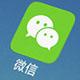 Tencent attrayant après ses résultats trimestriels