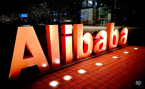 Alibaba tech stock added to value equities list investing