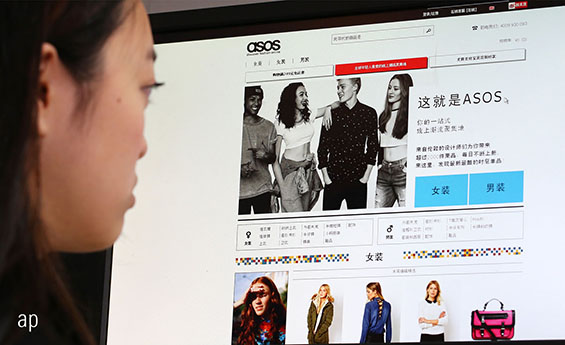 ASOS, ASOS share price, online fashion, stock picks, Carmignac
