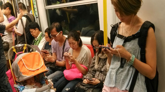 China mobile use consumers middle class
