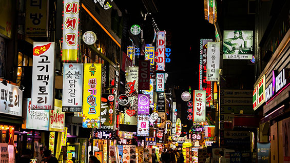 Korea nightlife Seoul KT Telecom article