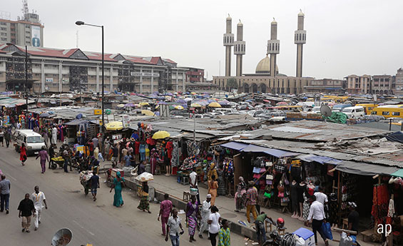 Nigeria frontier market emerging economy growth education