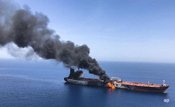 Strait of Hormuz tanker